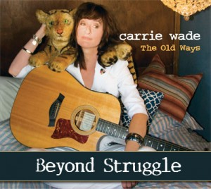 Beyond Struggle